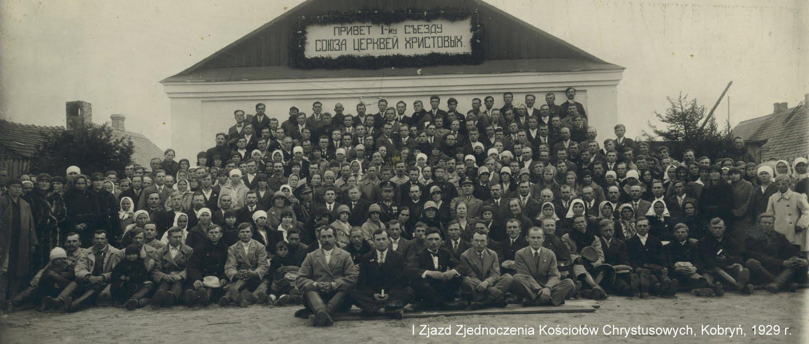 I Zjaz                         ZKCh, Kobryń 1929 r.